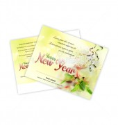 Elegant New Year Postcard Template